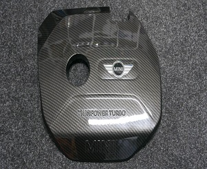 Mini Cooper Engine Cover